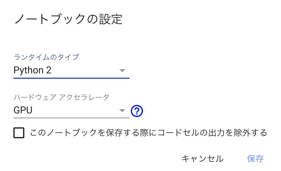 f:id:wataru_boss:20180714121423p:plain