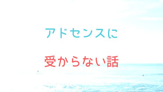 f:id:wataru_boss:20180724080758p:plain