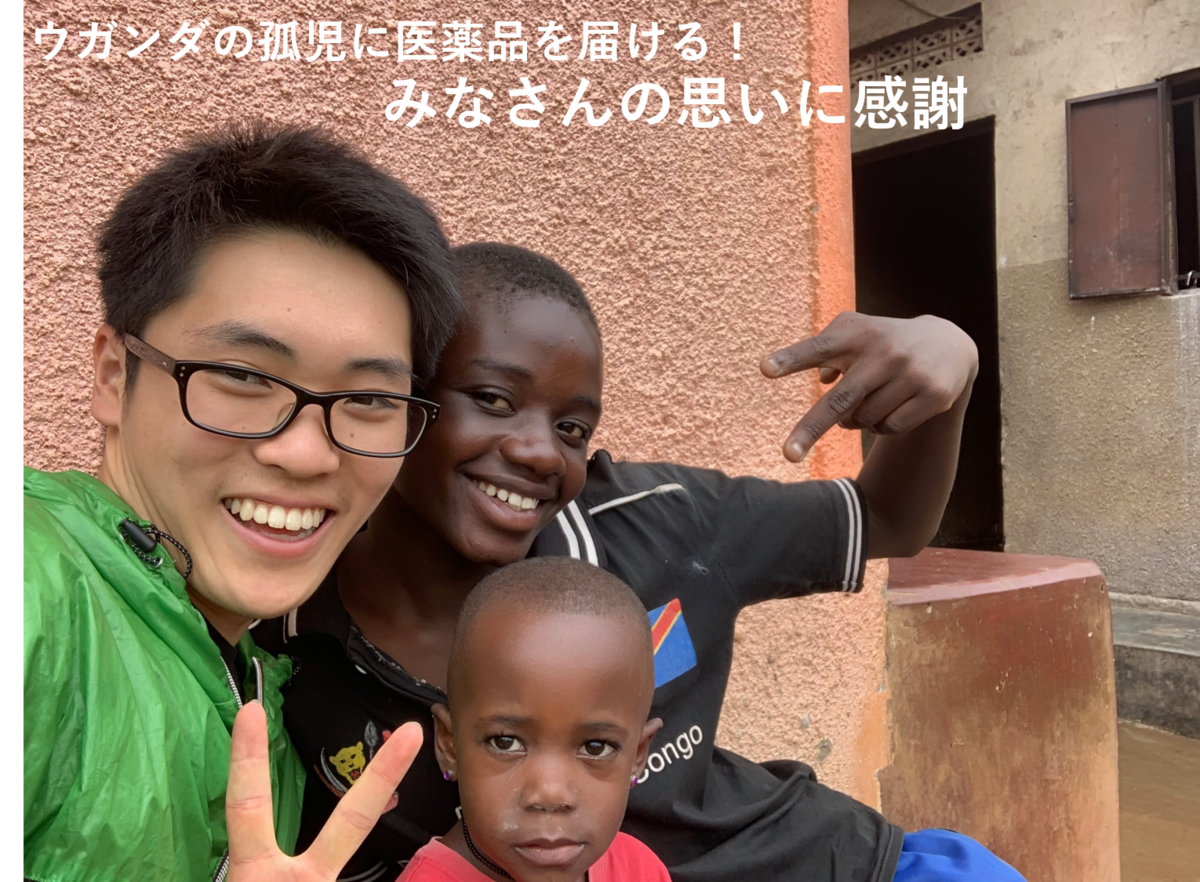 f:id:wataruhiramoto:20190714003840p:plain