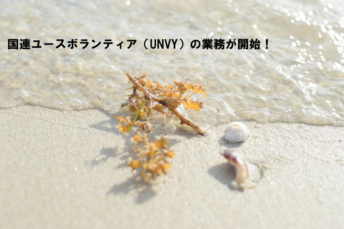 f:id:wataruhiramoto:20190925043308p:plain