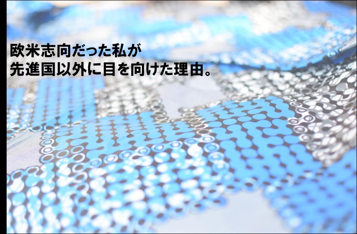 f:id:wataruhiramoto:20190929061201p:plain