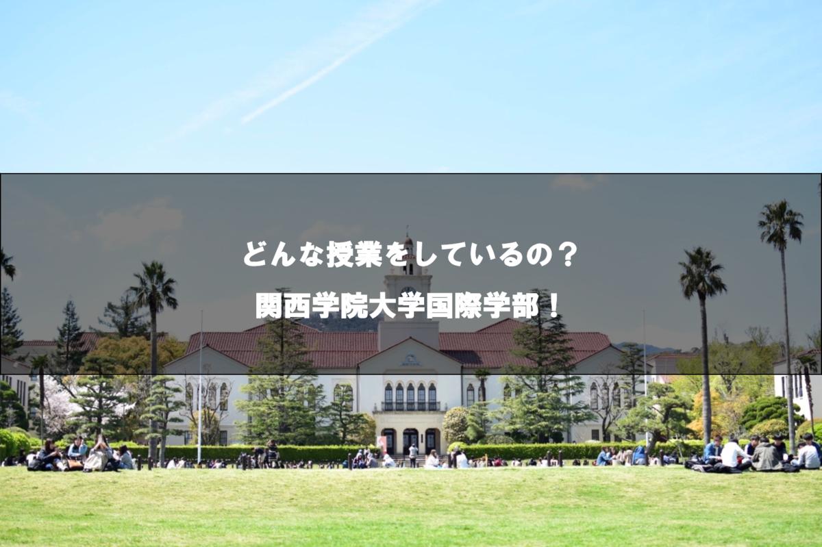 f:id:wataruhiramoto:20191027221235p:plain
