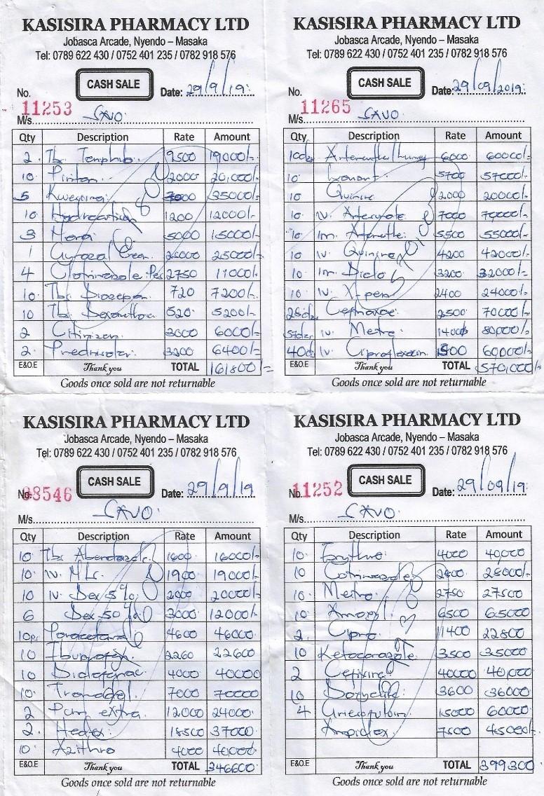 医薬品購入時のレシート