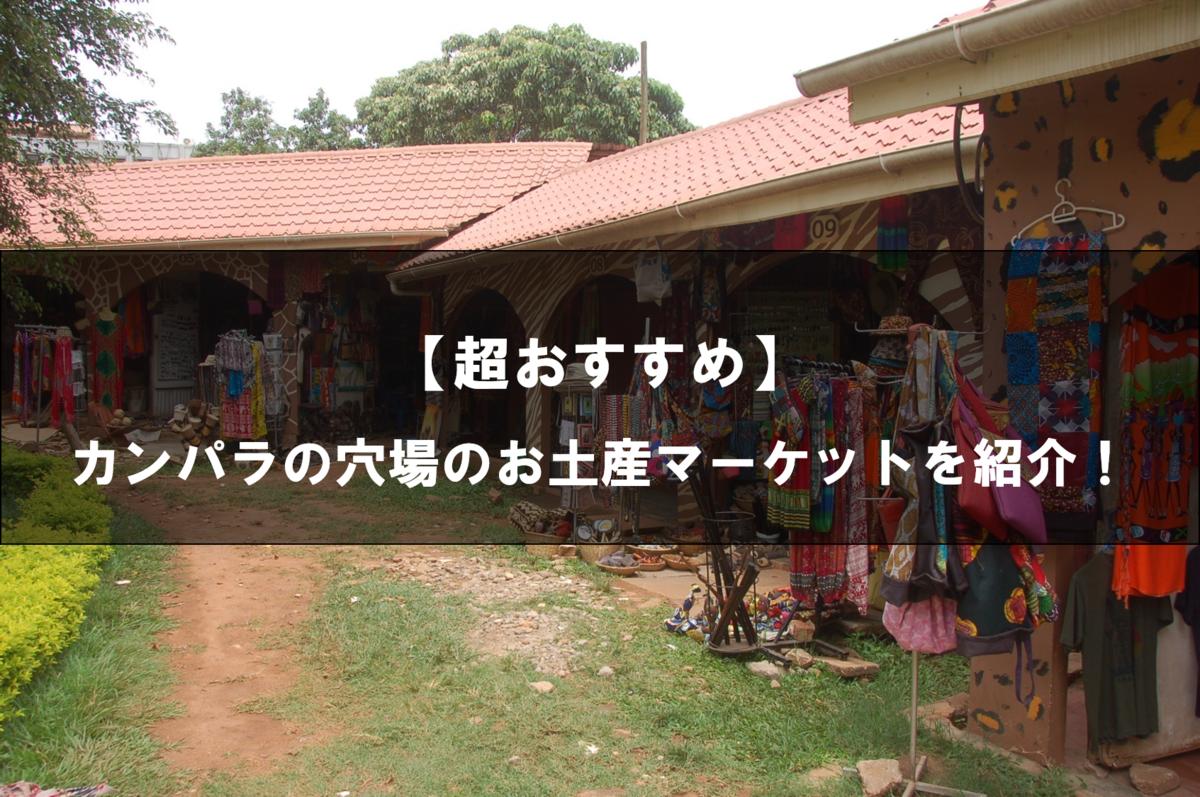 f:id:wataruhiramoto:20191119042233p:plain