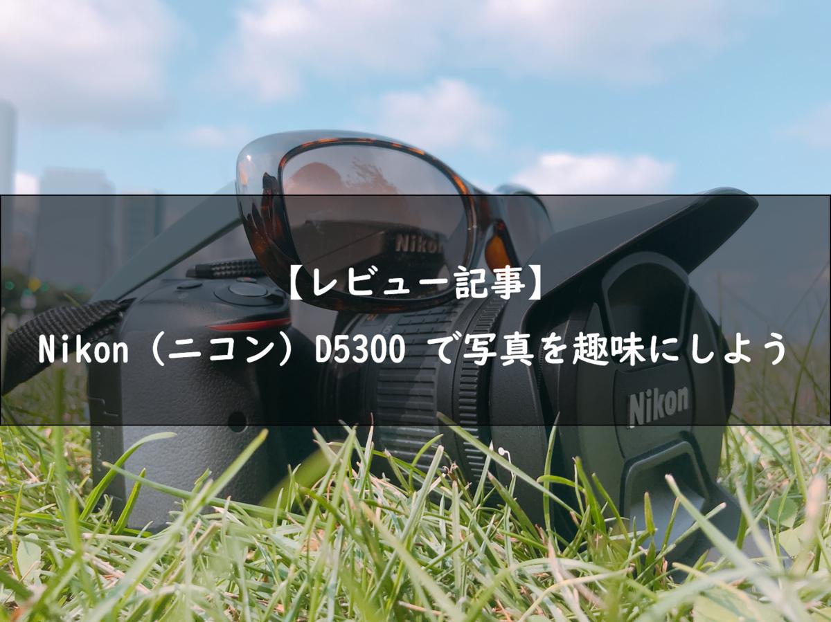 f:id:wataruhiramoto:20191121042021p:plain