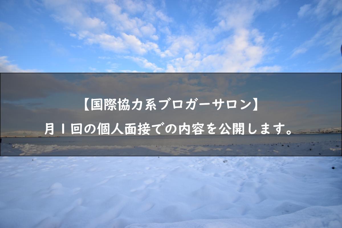 f:id:wataruhiramoto:20191126061903p:plain