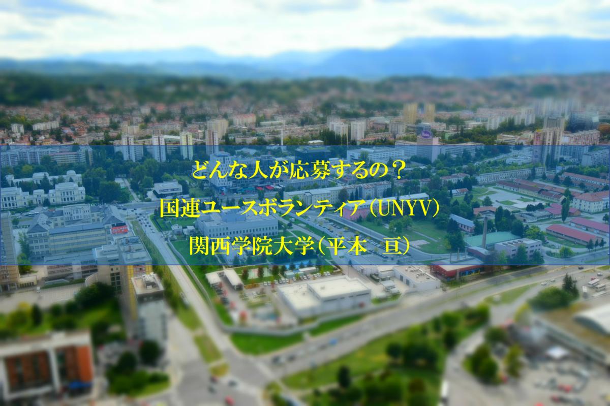 f:id:wataruhiramoto:20191127053757p:plain