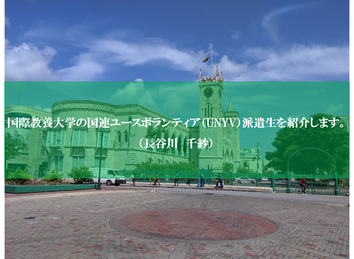 f:id:wataruhiramoto:20191127055916p:plain