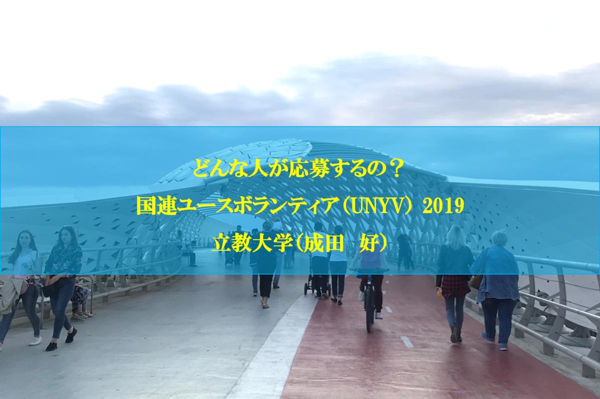 f:id:wataruhiramoto:20191207063623p:plain