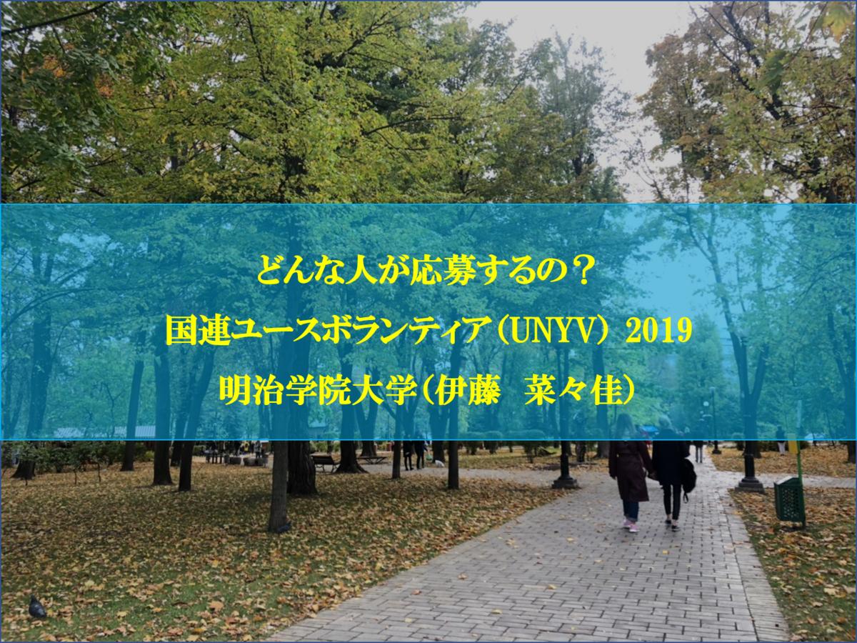 f:id:wataruhiramoto:20191207065337p:plain