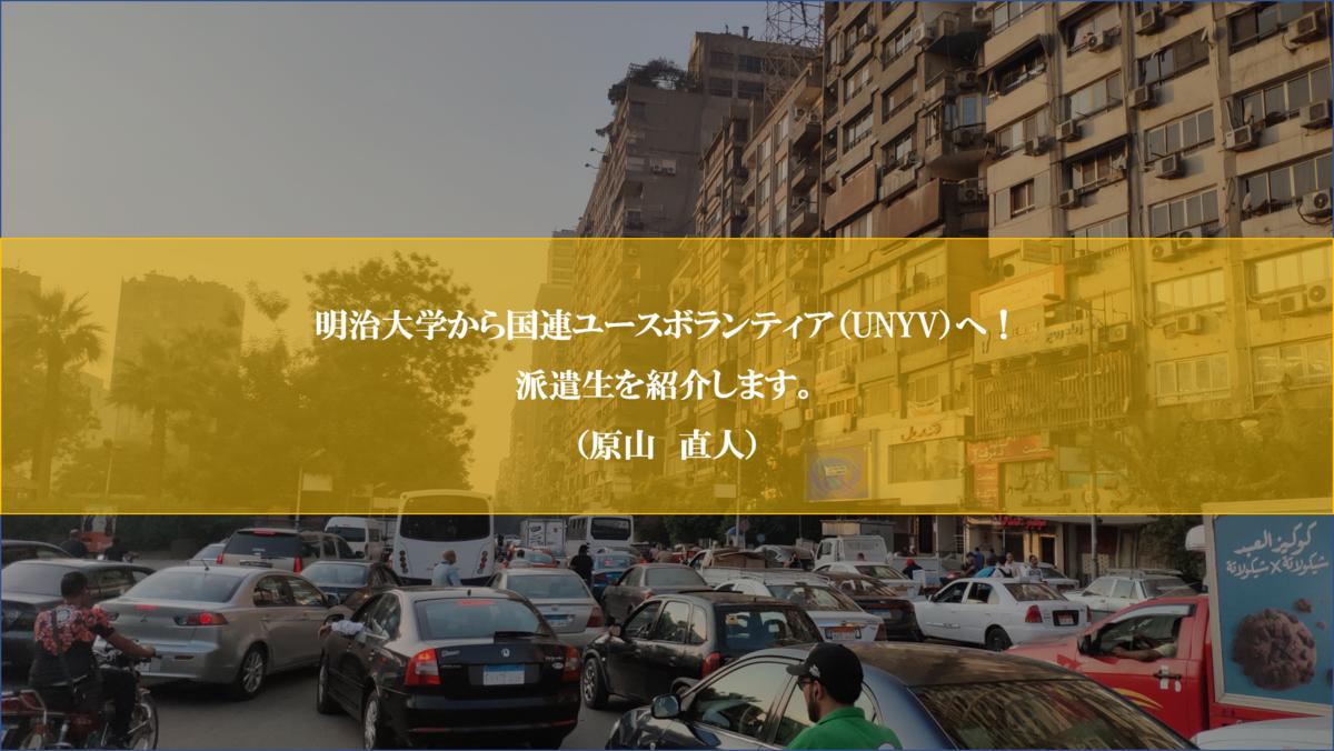 f:id:wataruhiramoto:20191207070417p:plain
