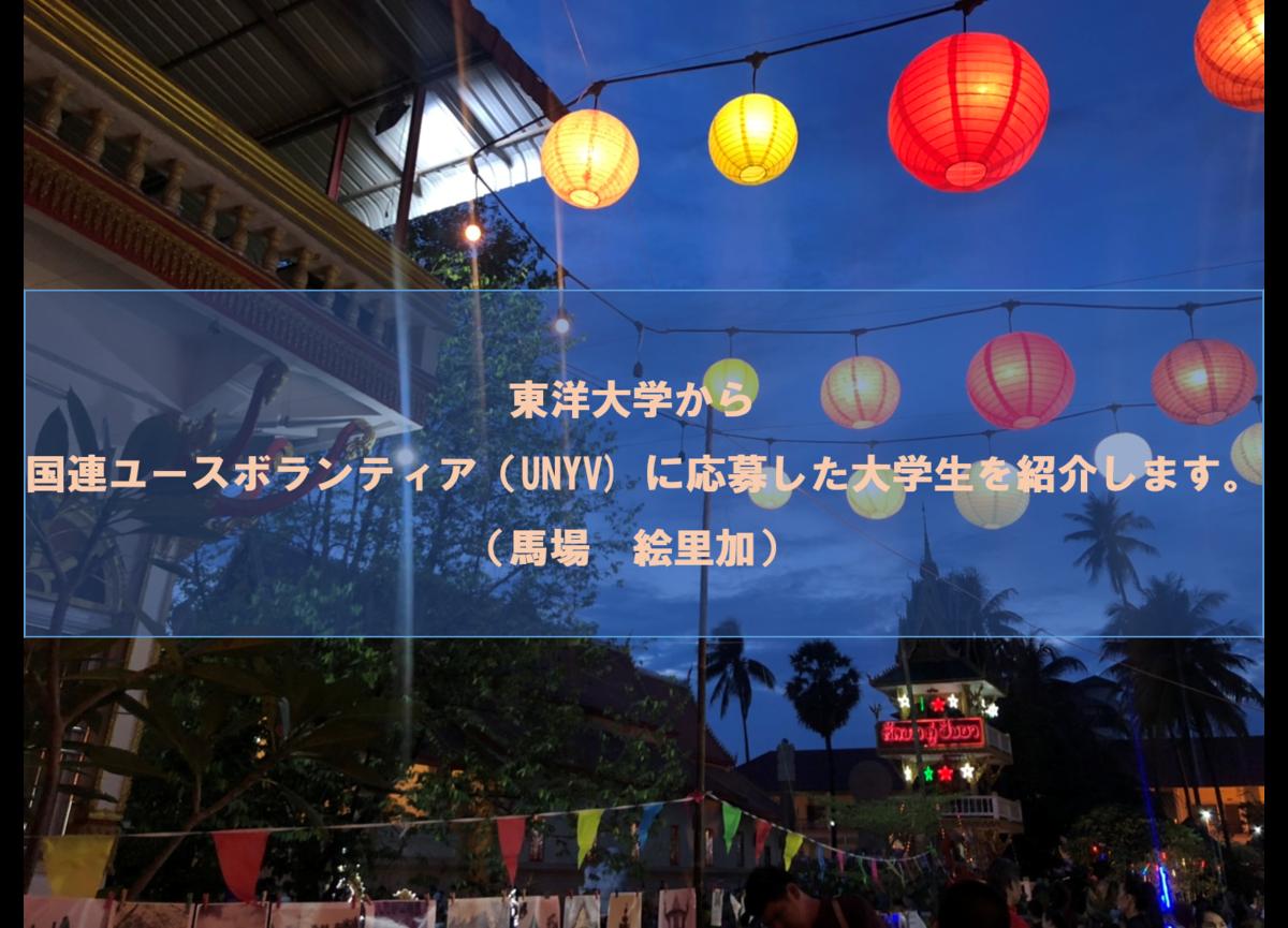 f:id:wataruhiramoto:20191207071642p:plain