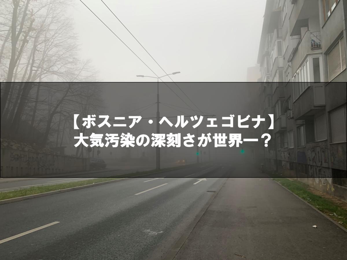 f:id:wataruhiramoto:20191214024253p:plain
