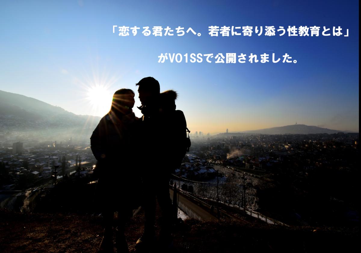 f:id:wataruhiramoto:20200130070131p:plain