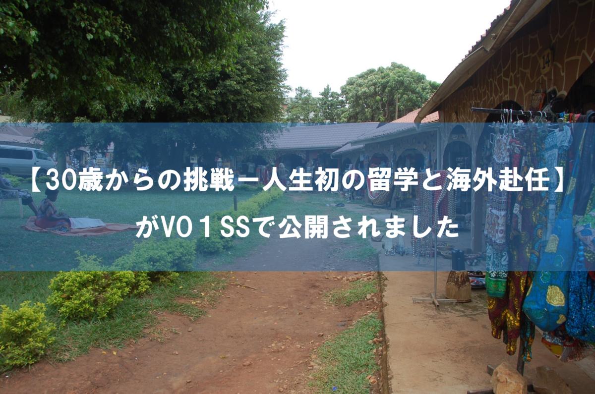 f:id:wataruhiramoto:20200424185750p:plain