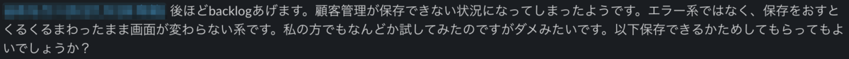f:id:watarukura:20210929103126p:plain