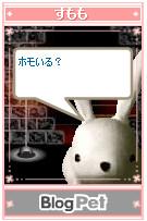 f:id:watarumi:20050628211755:image
