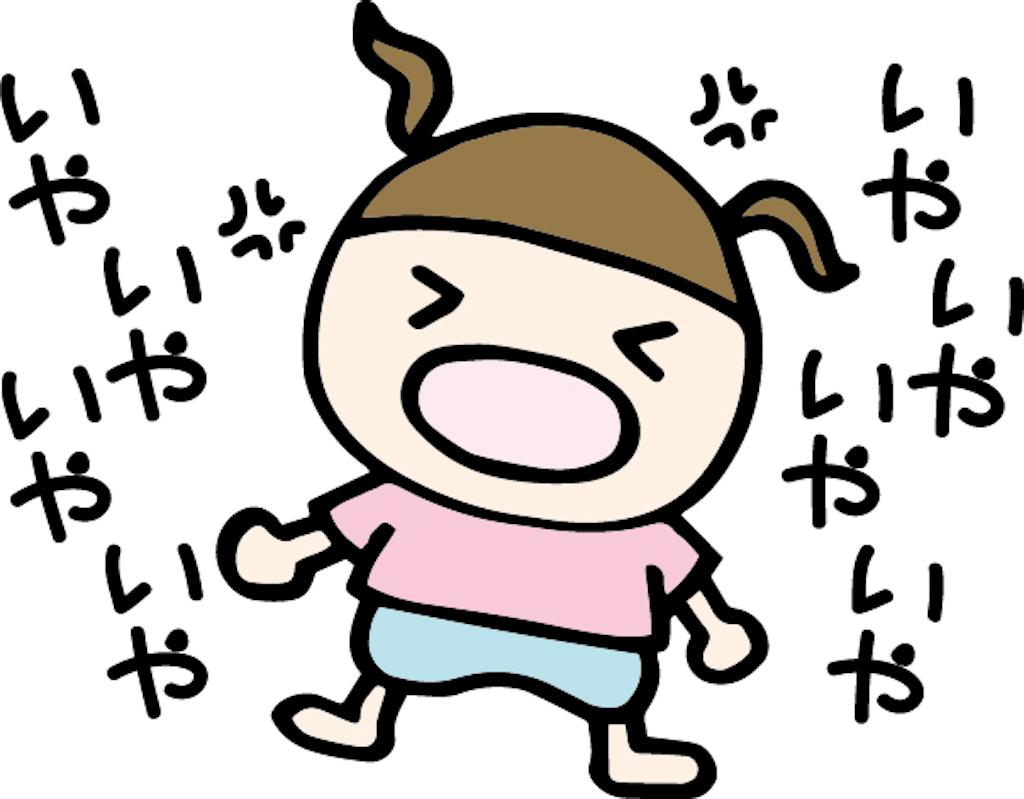 f:id:watashi-iro:20181219172703p:image