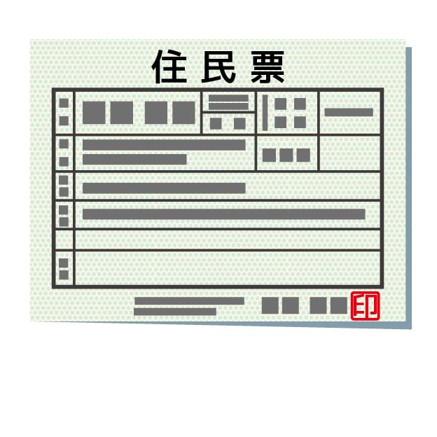 f:id:watashi-iro:20181223093907j:plain