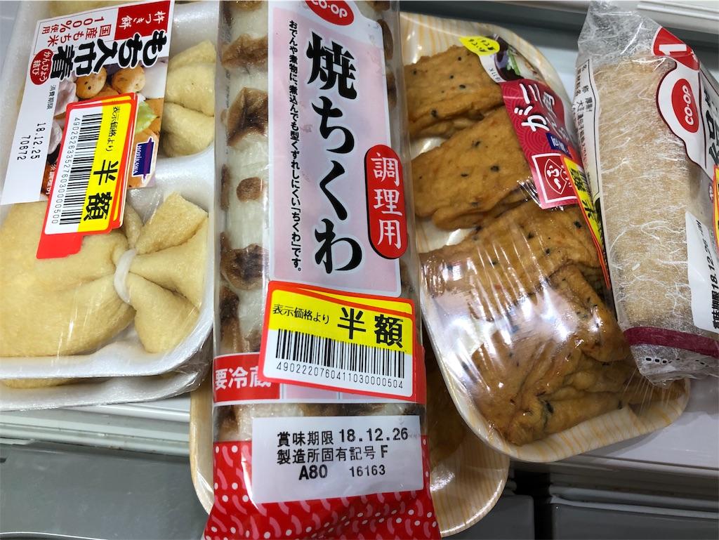 f:id:watashi-iro:20181226074526j:image