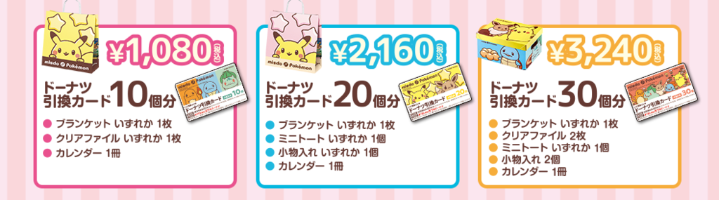 f:id:watashi-iro:20190101095220p:plain