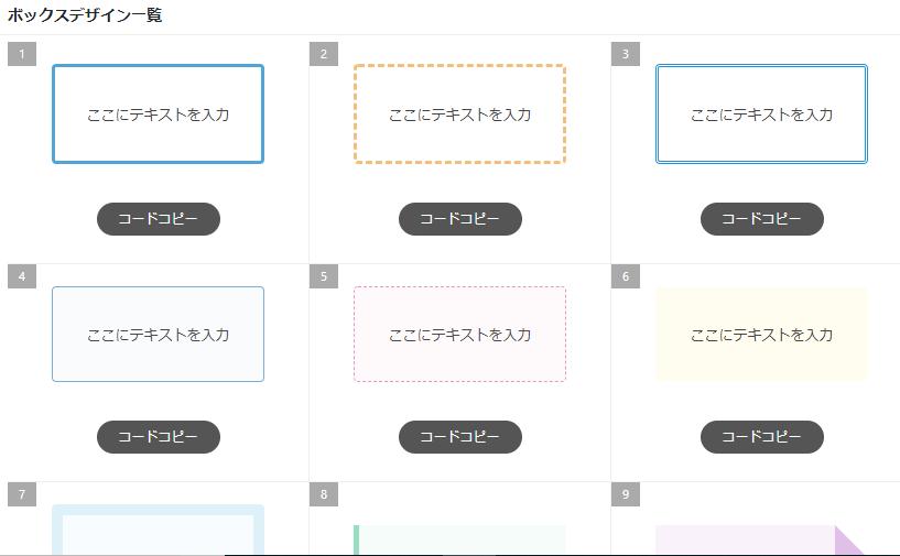 f:id:watashi-iro:20190103072815p:plain