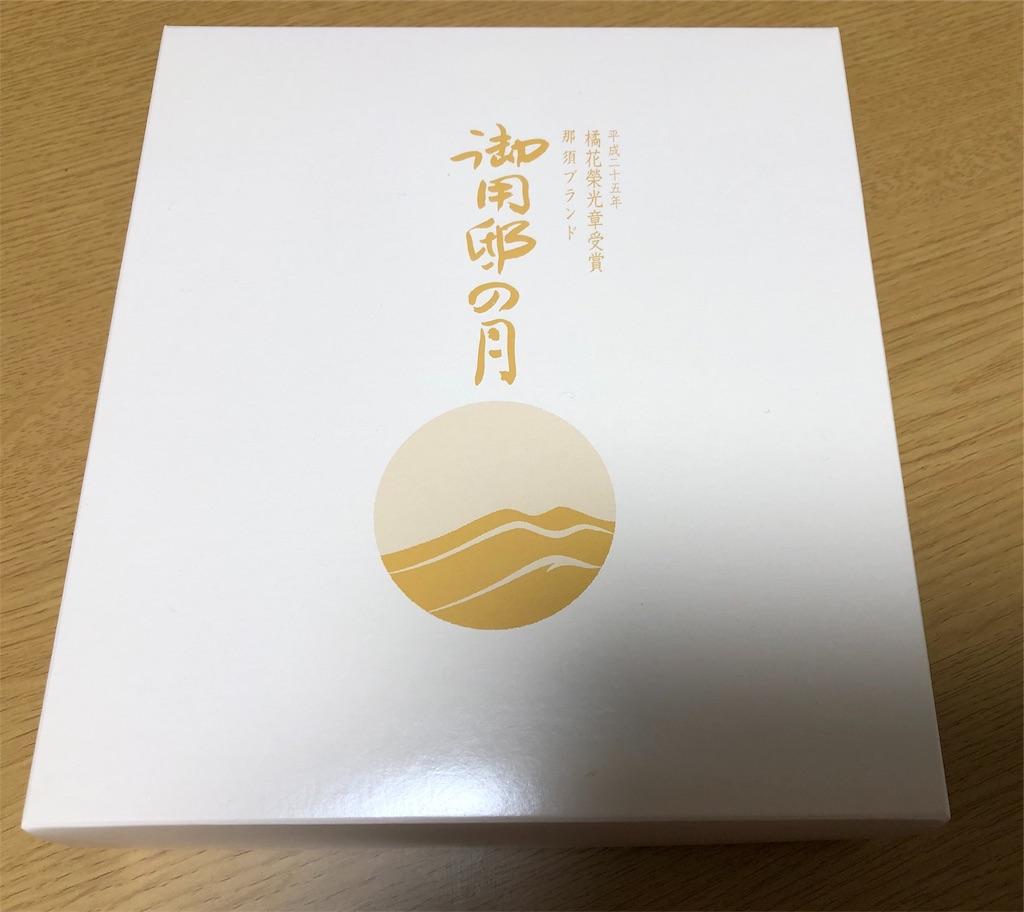 f:id:watashi-iro:20190107061745j:image