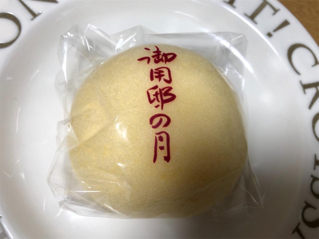 f:id:watashi-iro:20190107061814j:image
