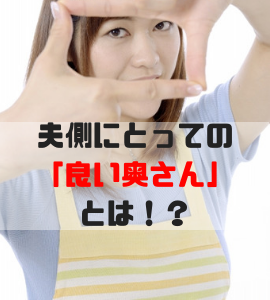 f:id:watashi-iro:20190113132317p:plain