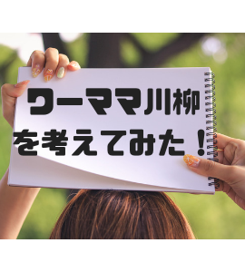 f:id:watashi-iro:20190124055201p:plain