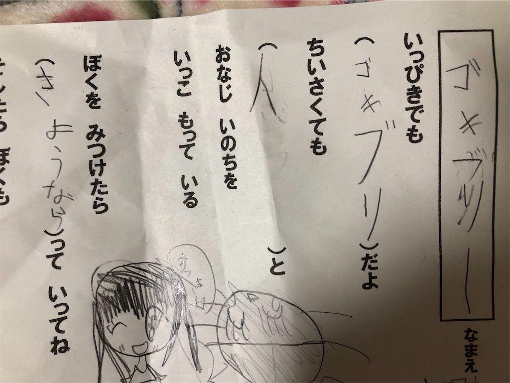 f:id:watashi-iro:20190124122013j:image