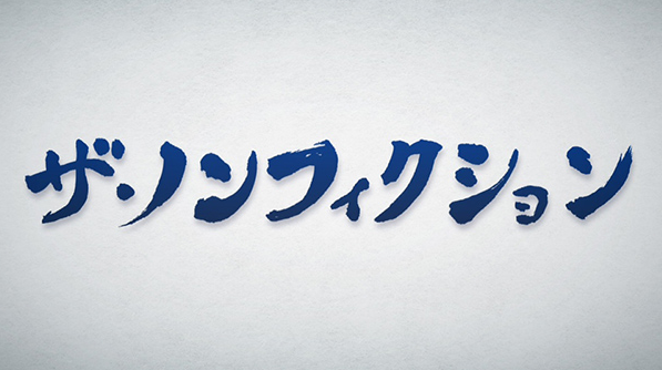 f:id:watashi-iro:20190210043041p:plain