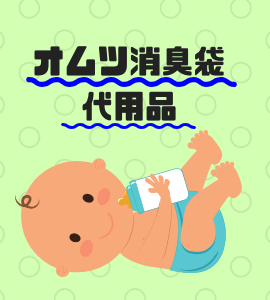 f:id:watashi-iro:20190213051651p:plain