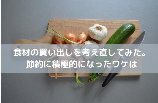 f:id:watashi2525:20200628010851p:plain