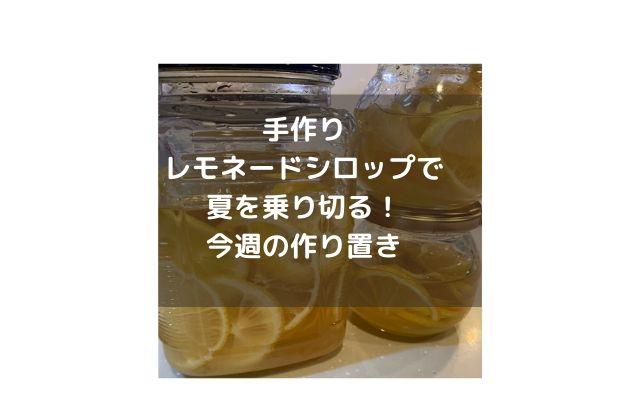 f:id:watashi2525:20200629200659j:plain