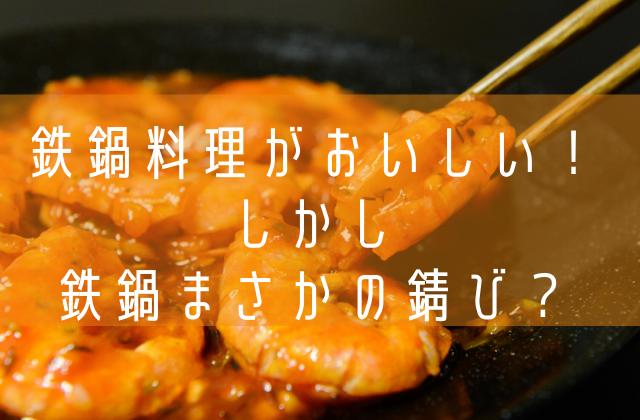 f:id:watashi2525:20200709202141p:plain