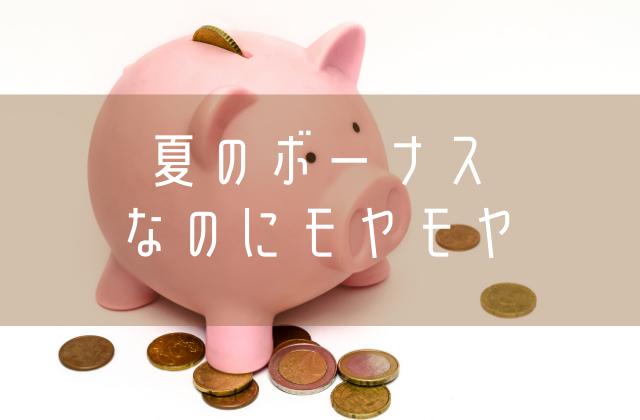 f:id:watashi2525:20200711221901p:plain