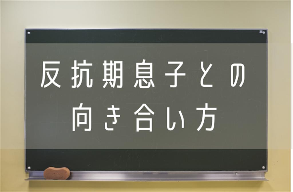 f:id:watashi2525:20200719094127p:image
