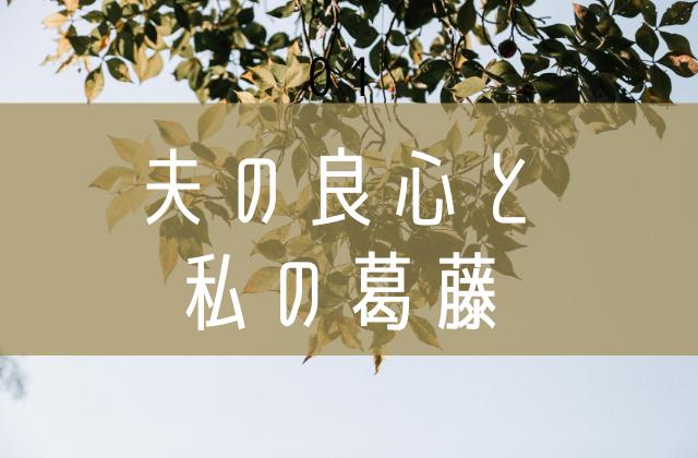 f:id:watashi2525:20200902223614p:plain