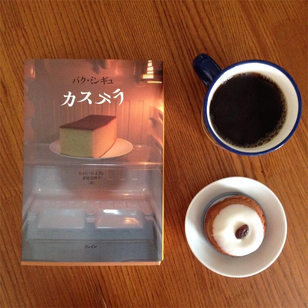 f:id:watashidake:20160927164920j:image