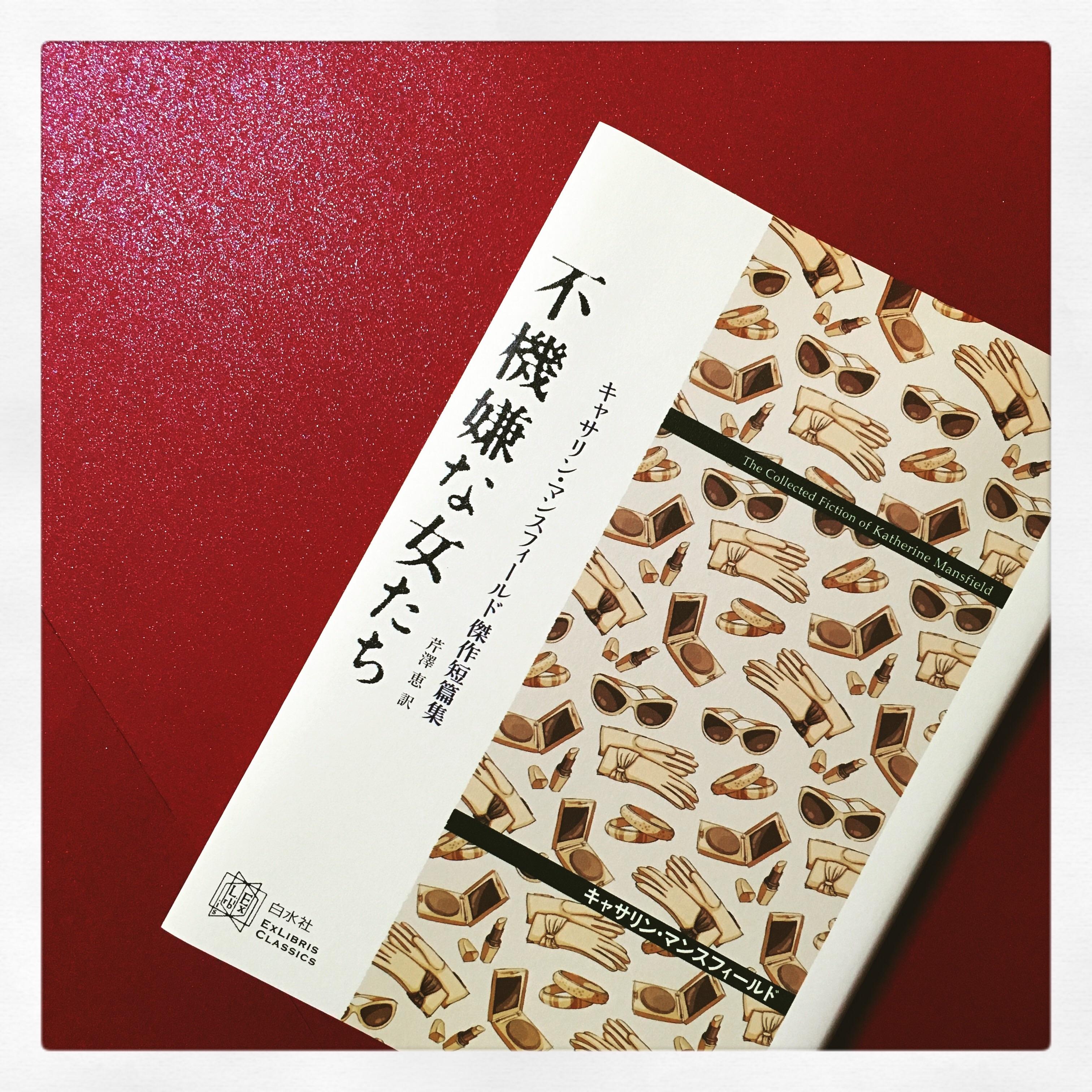f:id:watashidake:20170412202358j:image