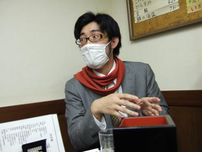 f:id:watashihaumiwo:20090314000018j:image