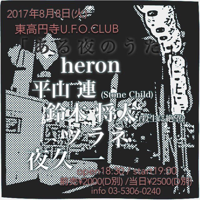 f:id:watashihawatashiyo:20170724013848j:plain