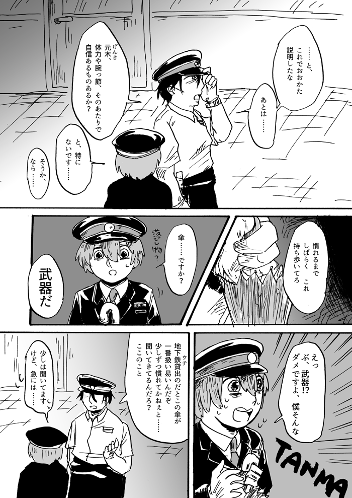 f:id:watashikana:20161002212955p:plain
