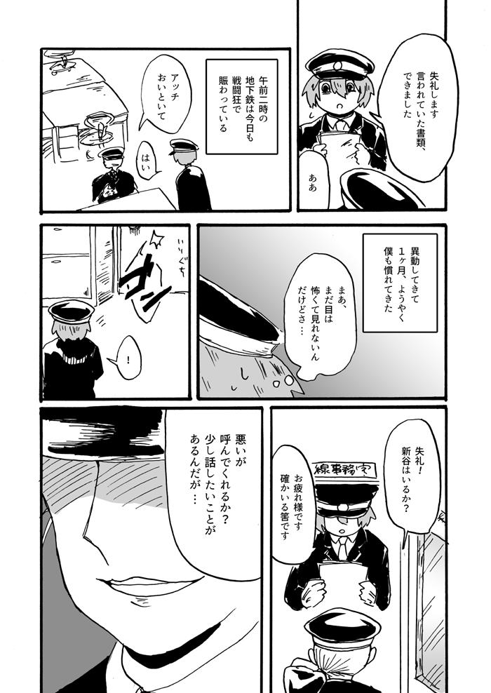 f:id:watashikana:20161002213627p:plain