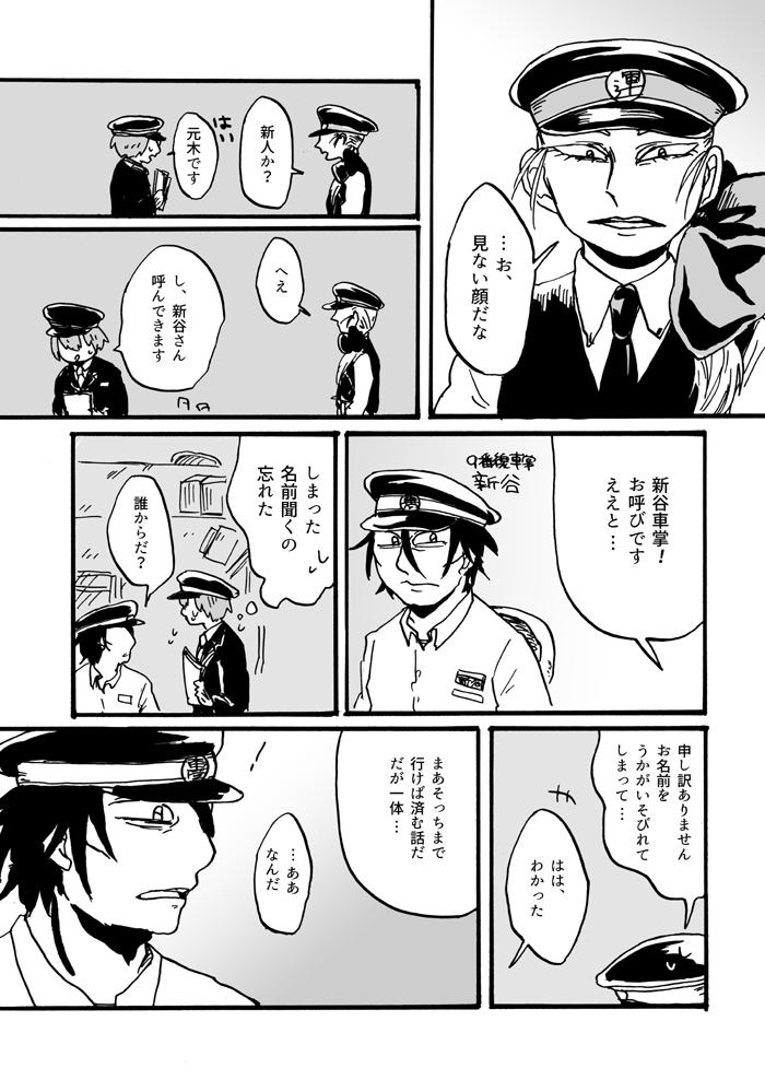 f:id:watashikana:20161002213638p:plain