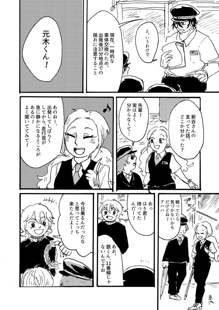 f:id:watashikana:20161002213942p:plain