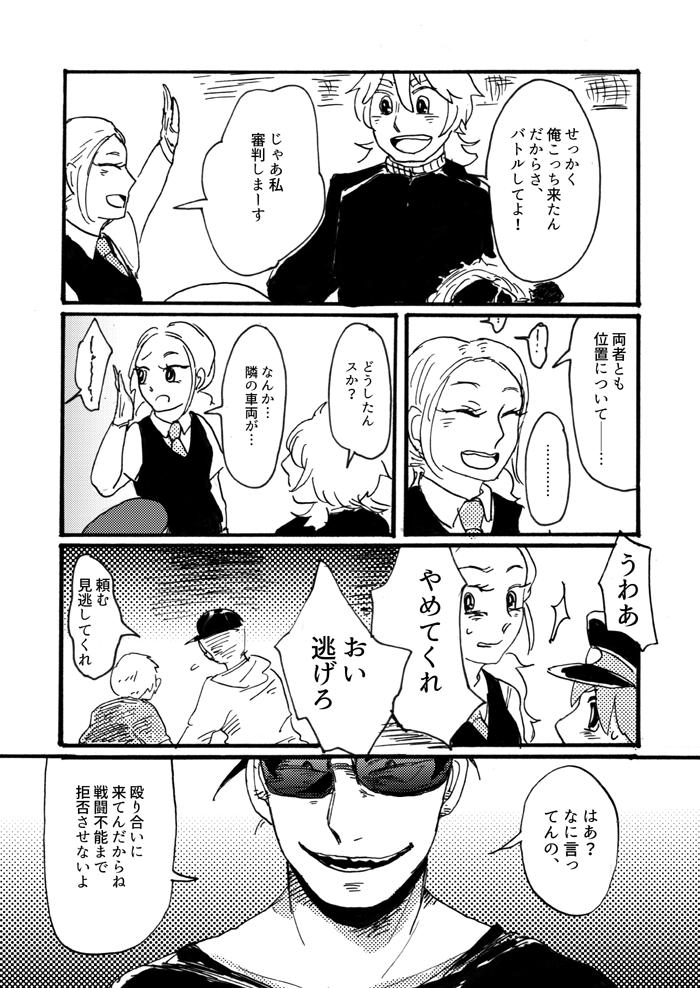 f:id:watashikana:20161002213951p:plain
