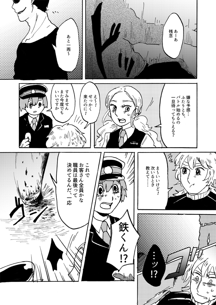 f:id:watashikana:20161002214002p:plain