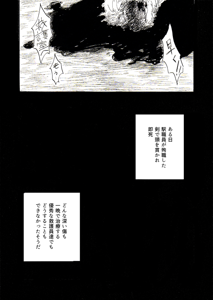 f:id:watashikana:20161002232639p:plain